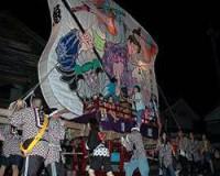 本日、巨大な奉灯が勇壮に乱舞する『にわか祭』が能登町鵜川で開催。