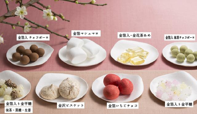金沢箔菓子シリーズ