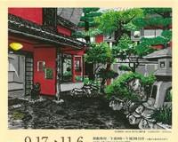 ジュディ・オングの木版画展が福井市美術館で開催中。