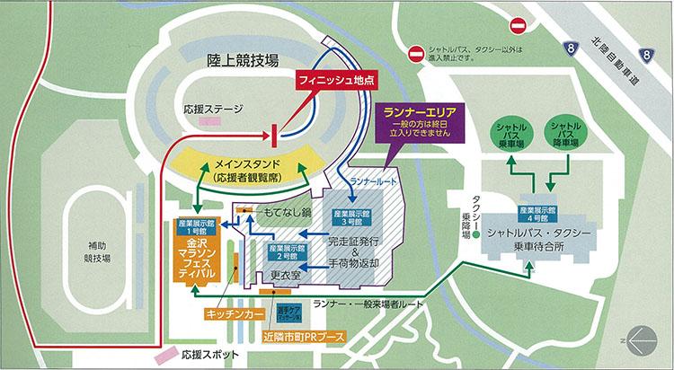 金沢マラソン2016金沢マラソンフェスティバル