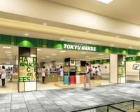 本日、『東急ハンズ金沢店』がオープン。