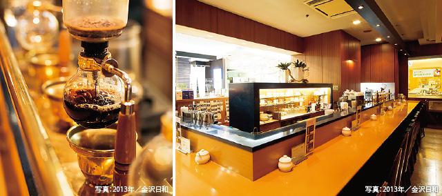 金澤ちとせ珈琲 香林坊店