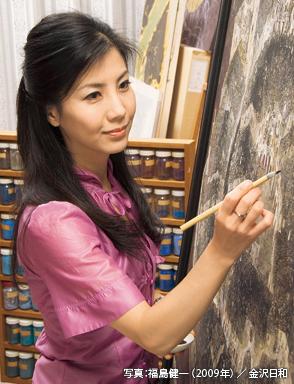 日本画家 古澤 洋子