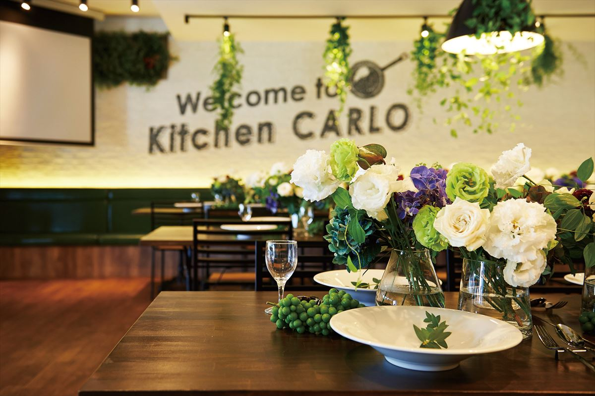 イタリアンレストラン& カフェキッチンカルロ