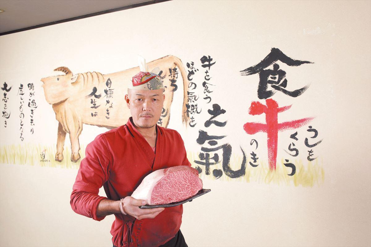金沢焼き肉獅子丸