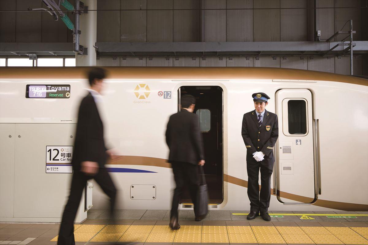 西日本旅客鉄道 株式会社 (JR西日本)