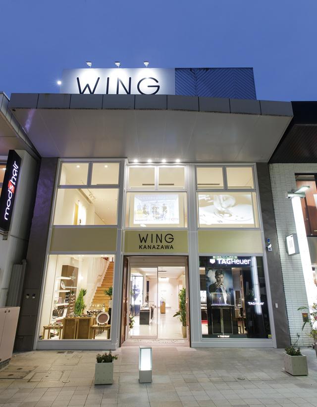 機械式時計専門店ウィング金沢店