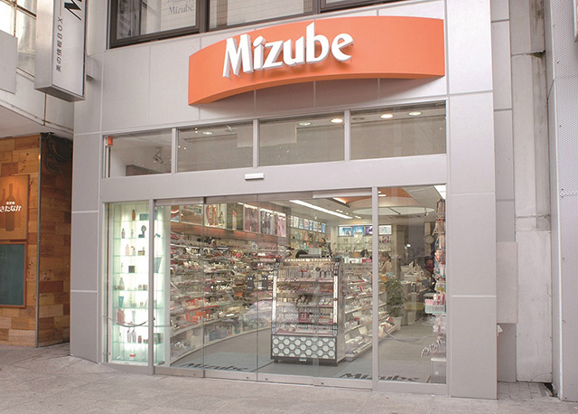 MIZUBE