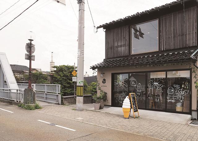 小橋カフェオタバ