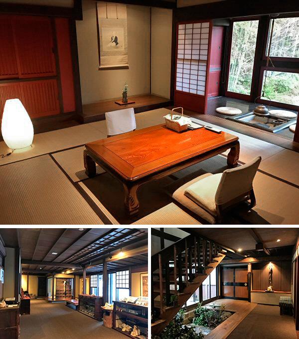 山菜・川魚・料理旅館和田屋