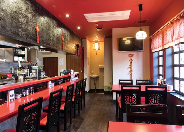 中華料理珍香楼