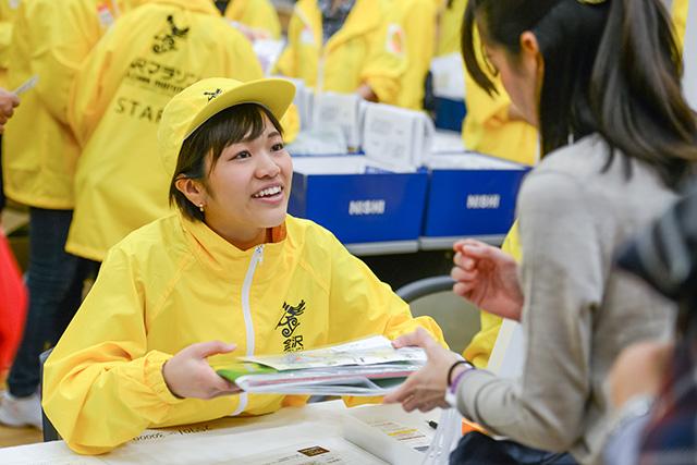 金沢マラソン2019 ボランティア募集