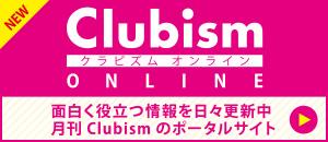 Clubism online