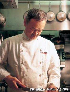 フランス料理 ラ・ネネグース