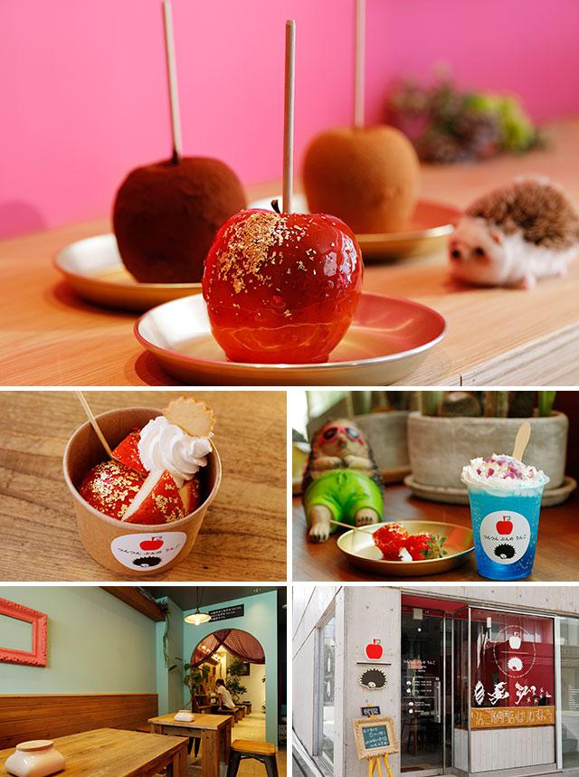 はりねずみのカフェ&りんご飴専門店つんつんぶんのりんご