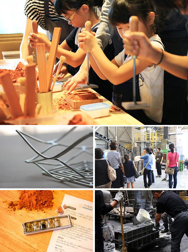 富山の鋳物メーカー『能作』 小学生限定 夏休みプラン「『いもの』を学ぼう!」