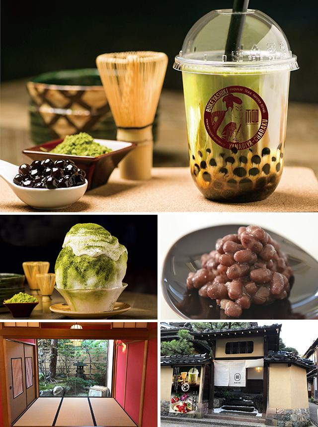 柳屋茶楽 金沢武家屋敷店