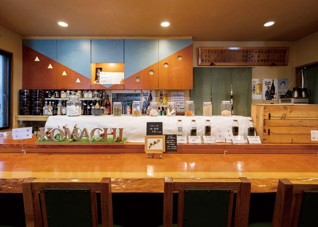 日本茶と西洋甘味胡京
