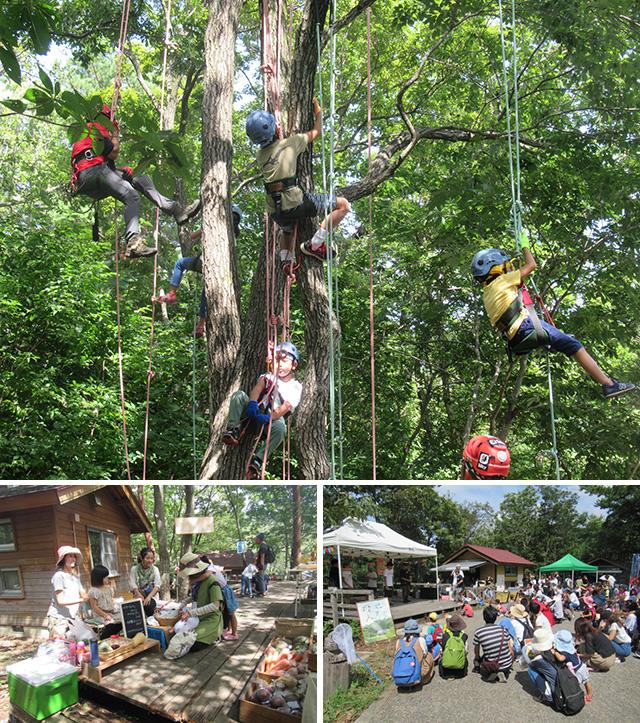 森の小屋のお祭り