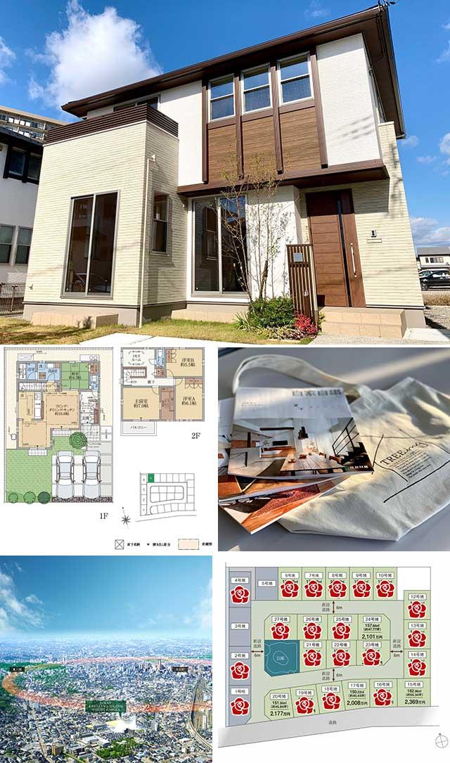 金沢東エリアの新分譲モデルハウス見学イベント