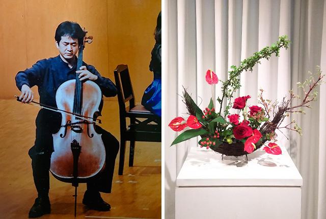 Cello & 花