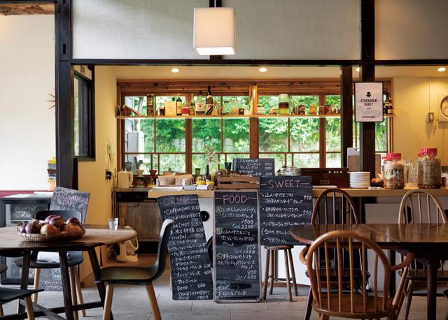 タキガハラカフェ