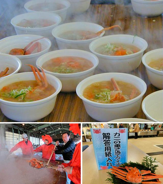 金沢港いきいき魚市カニカニまつり