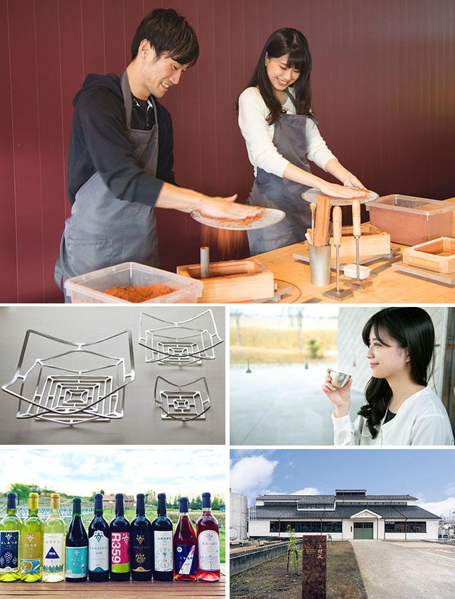 富山の鋳物メーカー『能作』Presents 「myぐい吞で楽しむ 富山3大美酒ツアー」