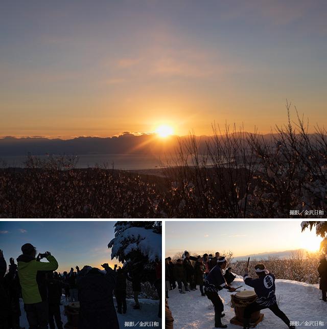 碁石ケ峰 初日の出を拝む集い