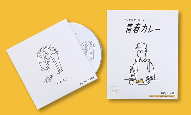 1の1 NONOICHI 青春カレー 校歌CD付き発売記念ライブ