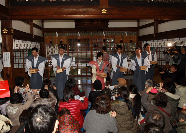 尾山神社 節分祭