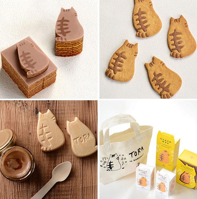 ふどうの木 石川県限定「金沢にゃんこトラのお菓子」猫の日までオンラインで発売