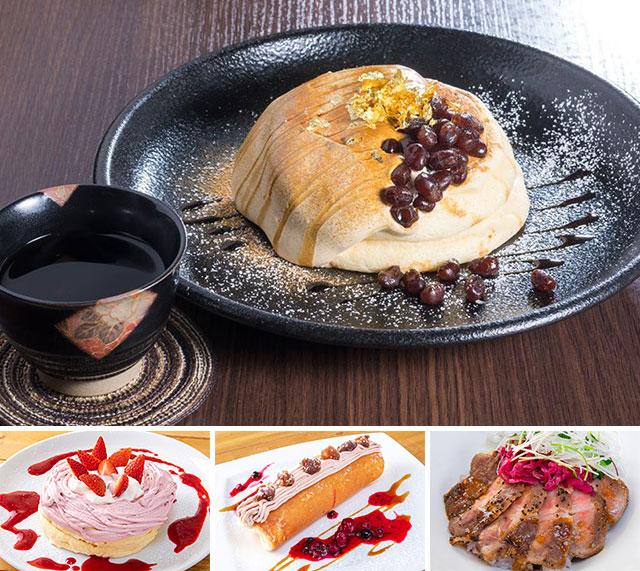 『高倉町珈琲』北陸地区4店舗限定「加賀棒茶のリコッタパンケーキ」ほか 期間限定メニュー