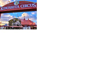 https://www.kanazawabiyori.com/contents/wp-content/uploads/2020/02/prettl200301.png