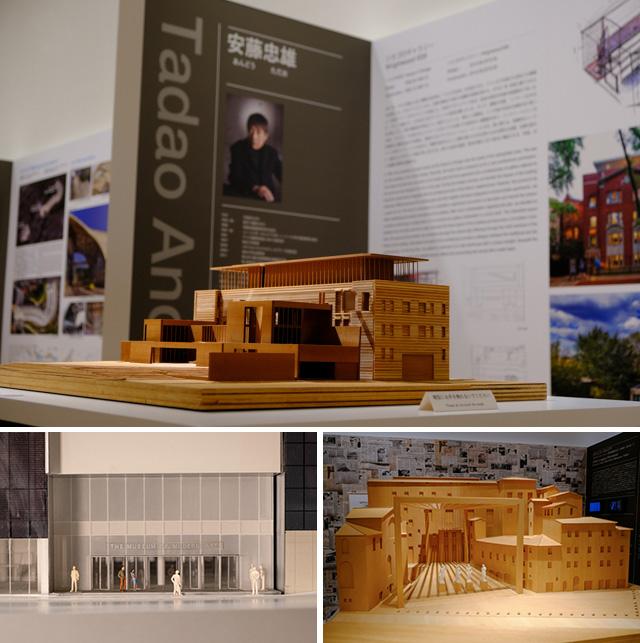 日本を超えた日本建築 -Beyond Japan- 海外に建てられた8作品を通して