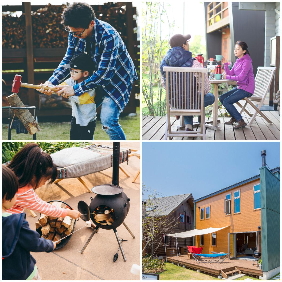LOGWAY BESS金沢 家族で1棟貸し切って、薪割りやDIYを楽しもう!