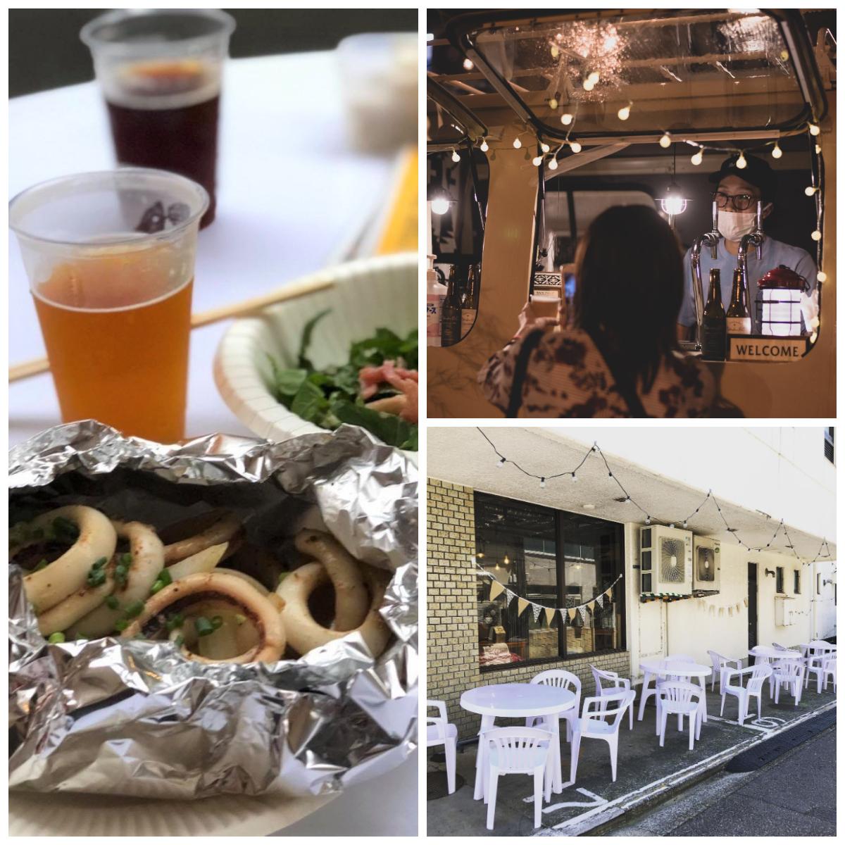 旅音ビアガーデン@金沢駅前三和商店街 金沢駅前のグルメストリートで週末ビアガーデンを楽しもう!