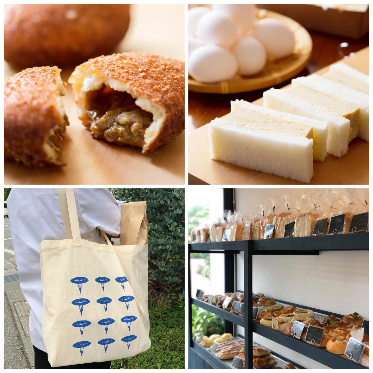 パンの朝顔 小松の人気ベーカリーが3周年を記念して、オリジナルエコバッグをプレゼント!