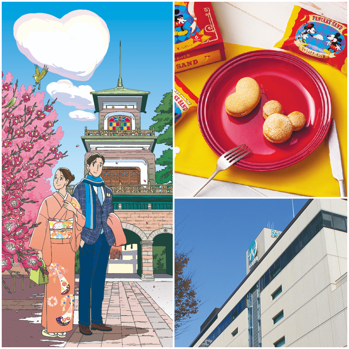 「ONE PIECE 麦わらストア」など年末年始もイベント満載の『香林坊大和』
