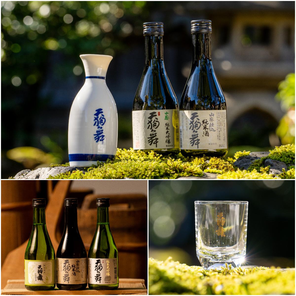 国際ワイン品評会で金賞に輝いた「天狗舞 山廃セット」がECサイトに登場