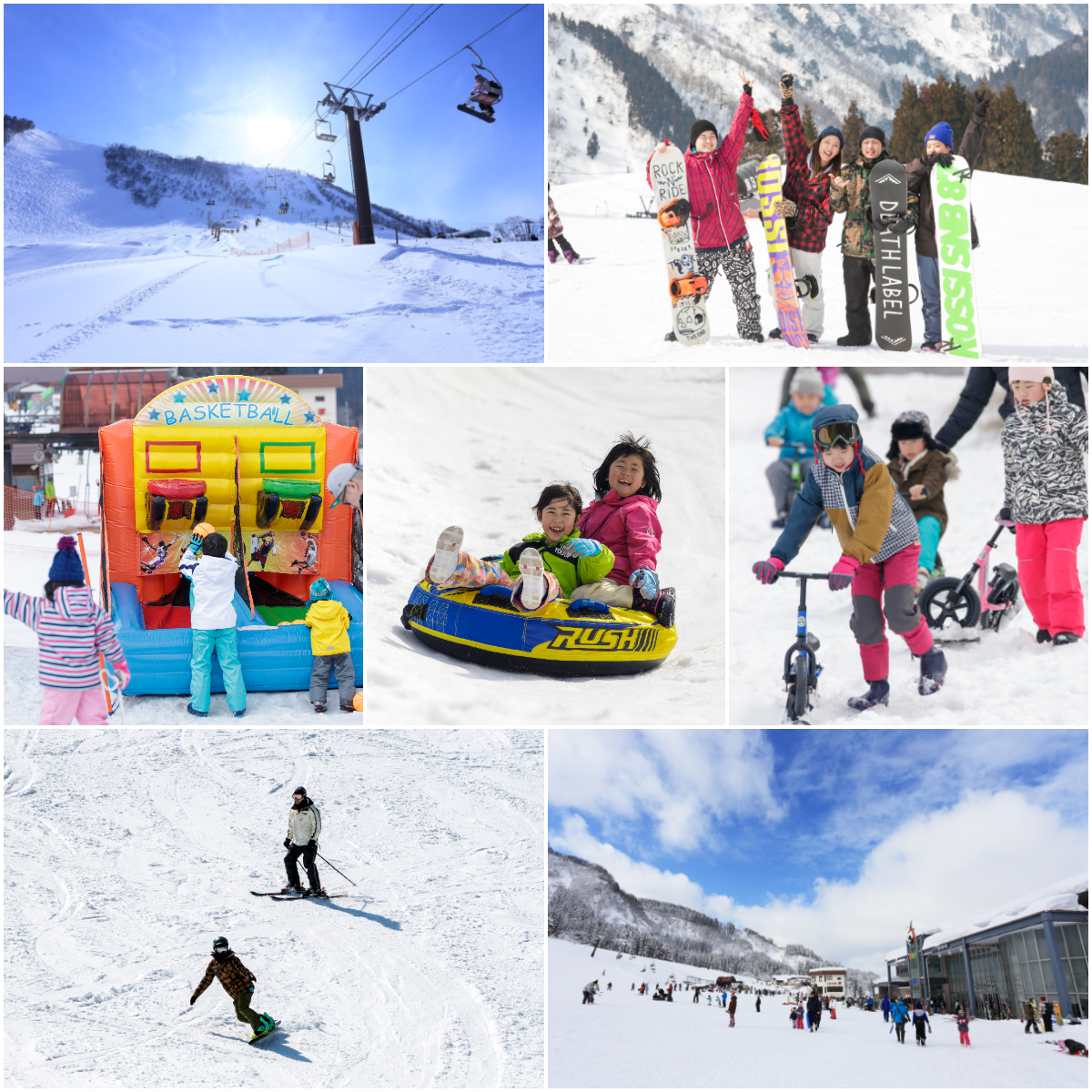 『SAM白山』の2つのスキー場 好評営業中