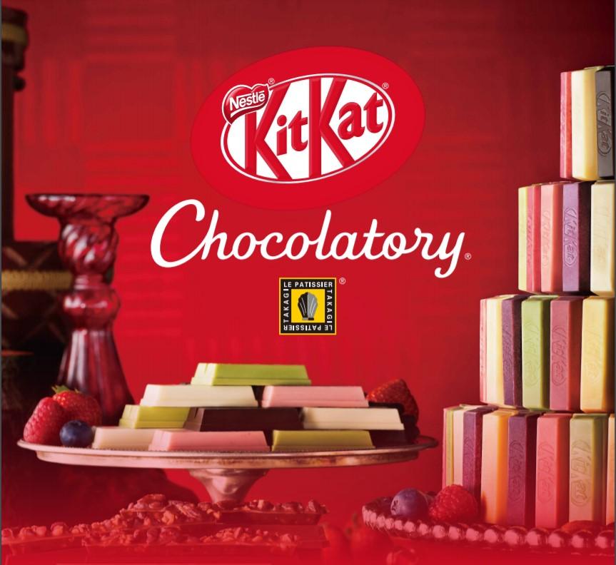 石川県初出店!『キットカット ショコラトリー』が『Rinto』に期間限定オープン。
