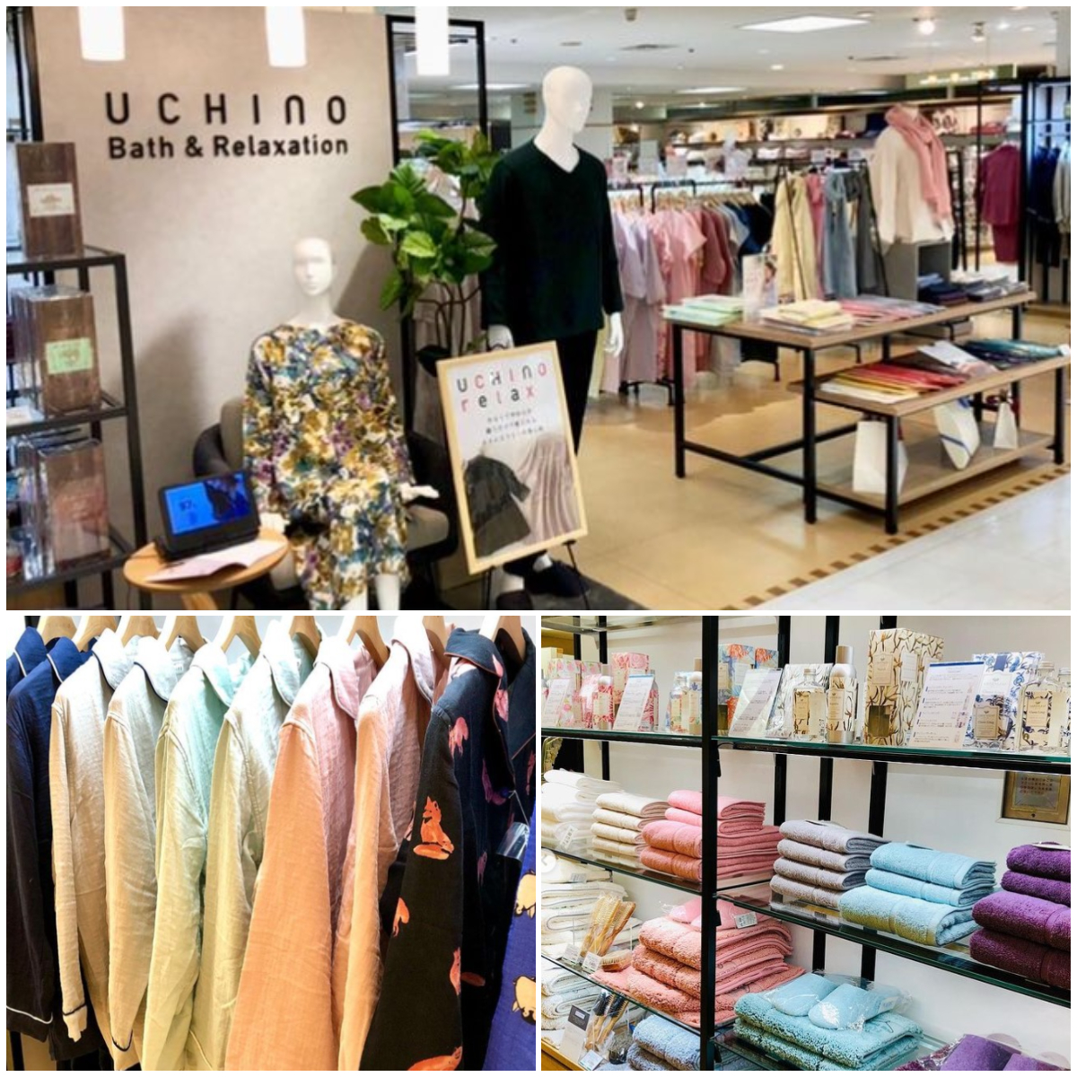 UCHINO Bath&Relaxation香林坊大和店