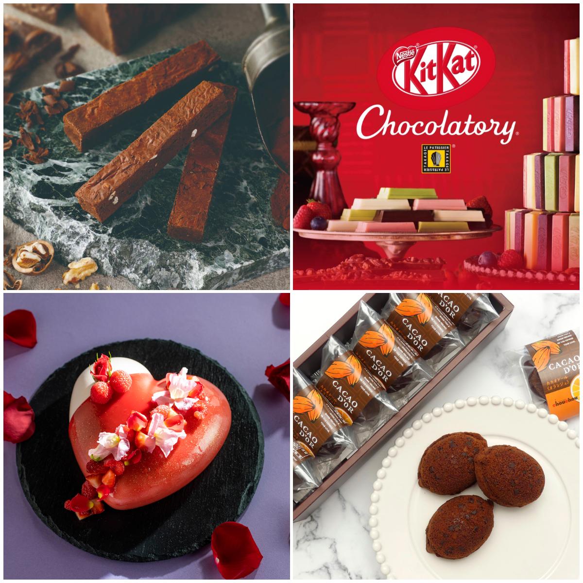 まだ間に合う!バレンタインのチョコレート選び