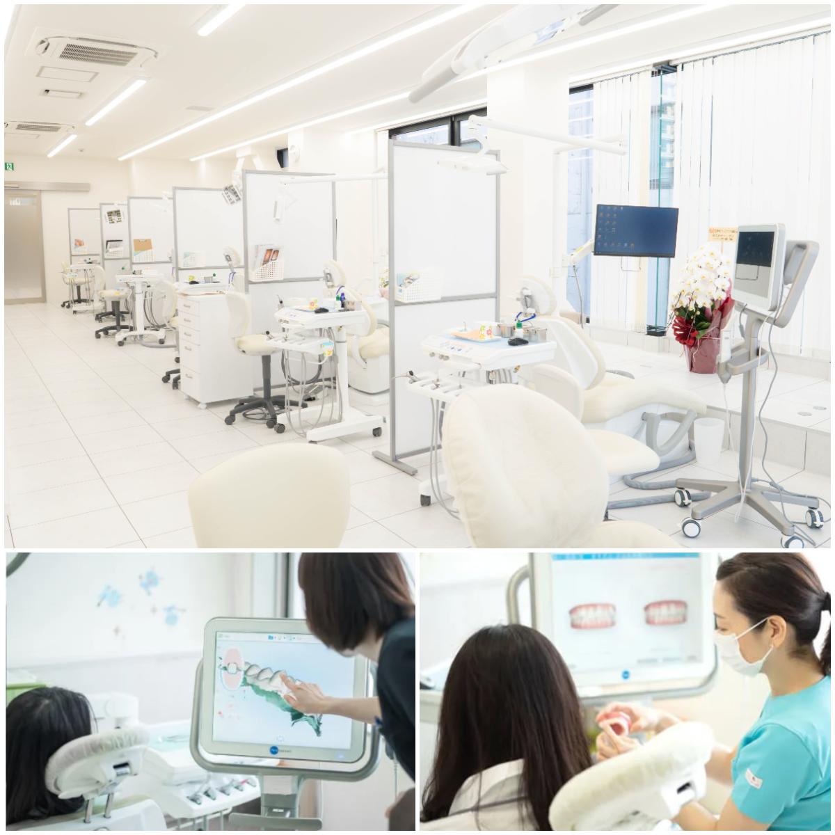 マウスピース矯正 白い歯専門東京プラス歯科 矯正歯科 金沢院