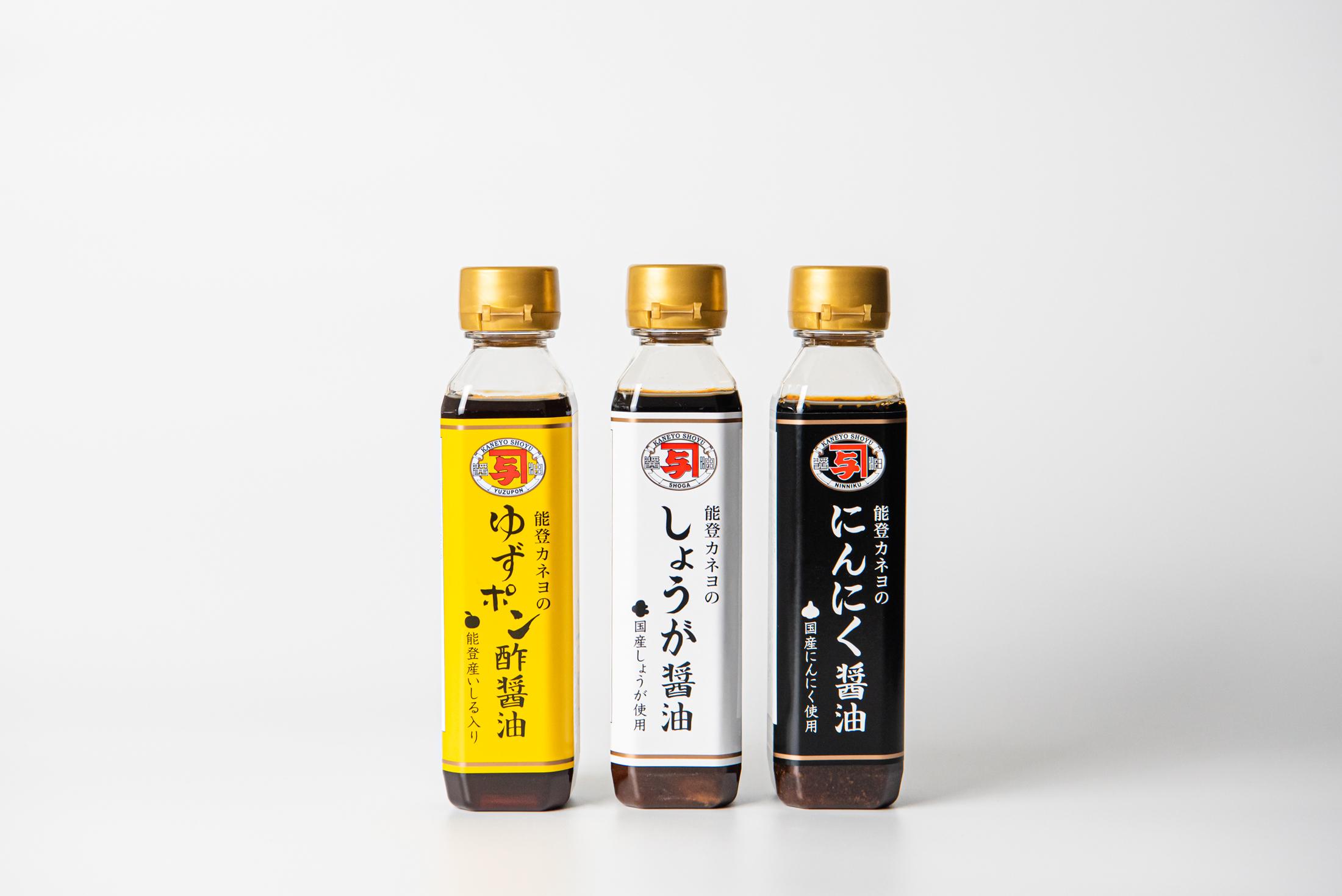 【カネヨ醤油】