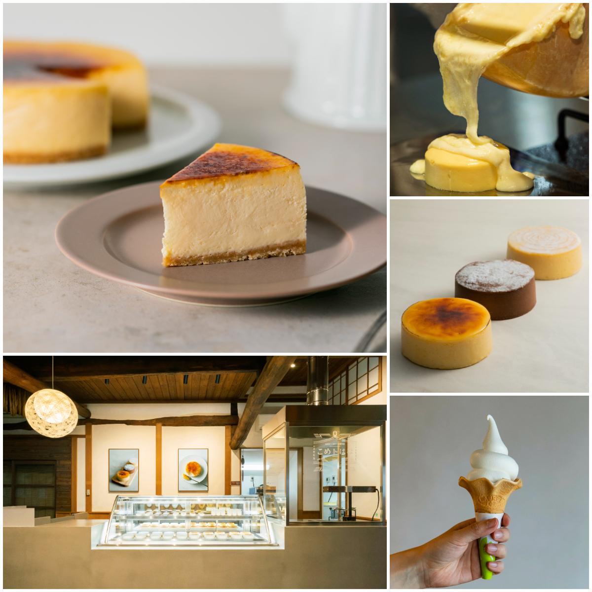 金沢チーズケーキ専門店大野町発!ご当地チーズケーキ専門店『こめトはな』オープン。