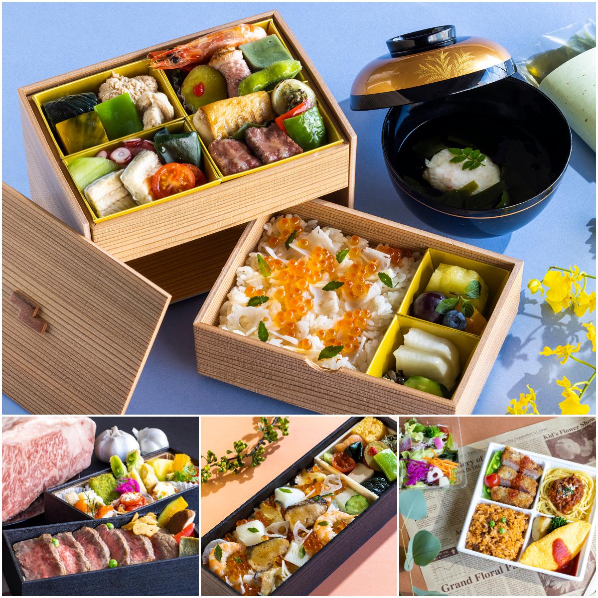 『ANAクラウンプラザホテル金沢』に初夏の行楽弁当や豪華なテイクアウトグルメが続々登場。