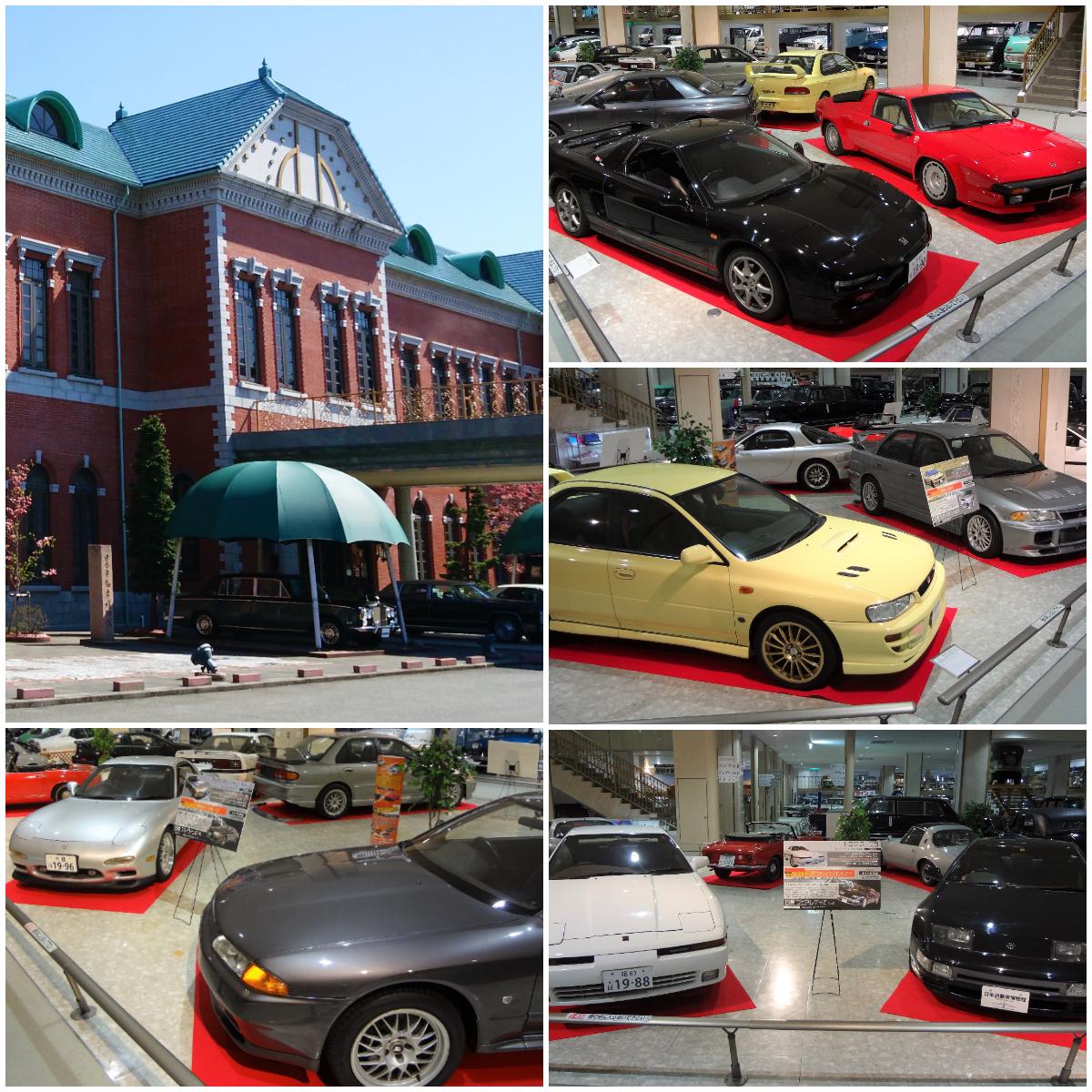 特別企画展 自動車博物館で開催。名車同士の「ライバル対決!」