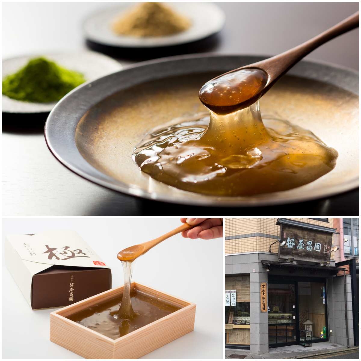 『香林坊大和』に初登場。極上の食感が楽しめる京都『笹屋昌園』のわらび餅が期間限定で発売。